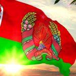 Минск призвал к созданию зоны свободной торговли в СНГ