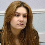 Мария Бутина в суде США признала вину по одному из пунктов обвинения