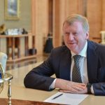 Чубайс упрекнул россиян в неблагодарности по отношению к олигархам