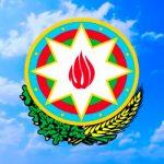 Парламент утвердил законопроект «О Государственном гербе»