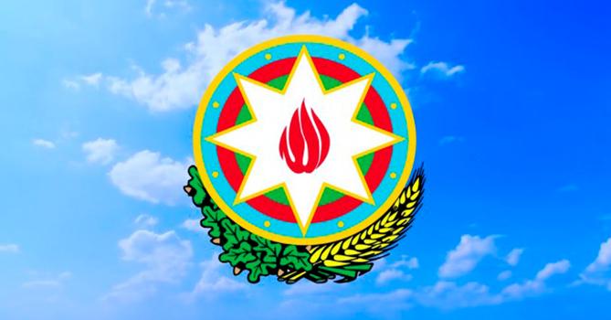 Организации не смогут использовать герб Азербайджана на своих бланках