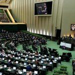 В иранском парламенте заявили, что сбитый самолет не затмевает заслуги КСИР перед страной