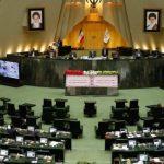 Меджлис Ирана принял закон о противодействии Израилю