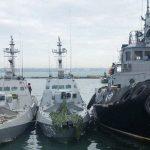 США и ЕС изучают меры против России из-за инцидента в Азовском море