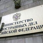 В РФ ответили на призыв Макрона и Меркель по Азову