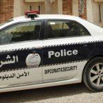 ИГ взяла на себя ответственность за нападение на здание МИД в Триполи