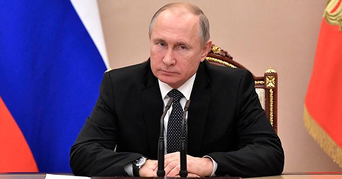 Путин внес в Госдуму законопроект о поправках в Конституцию