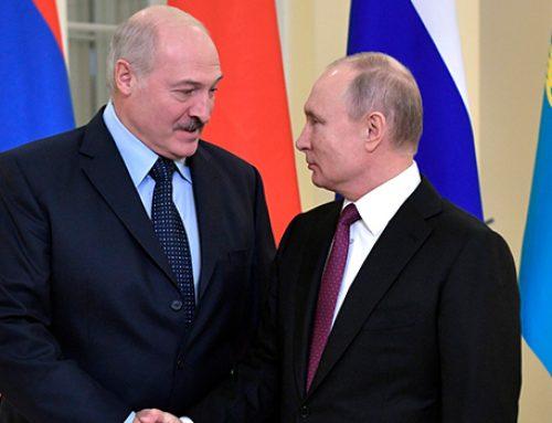 Лукашенко назвал Россию оплотом суверенитета Беларуси