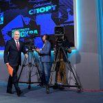 В Москве проходит ежегодная большая пресс-конференция Путина
