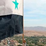 ПВО Сирии отразили воздушную атаку на аэропорт Дамаска