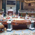 Саммит арабских государств Персидского залива прошел без участия эмира Катара