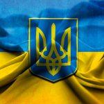 Украинский суд оставил в силе новые правила написания русских фамилий