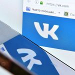 """""""ВКонтакте"""" тестирует мобильный мессенджер"""