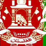 Действующий глава Афганистана выдвинул кандидатуру на выборы президента