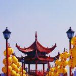Си Цзиньпин предложил Тайваню провести консультации по развитию отношений