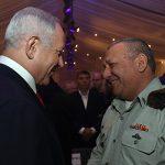 Начальник Генштаба Израиля ушел в отставку