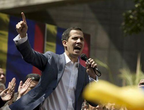 Гуаидо подписал первый указ от имени президента Венесуэлы
