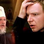 Ирония судьбы митрополита