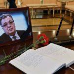 В Анкаре начался суд по делу об убийстве российского посла