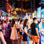 В 2018 году население Китая выросло до 1,395 миллиарда человек