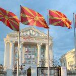 Перед Македонией открылись двери НАТО и ЕС