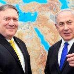 Зачем прилетел в Израиль Помпео?