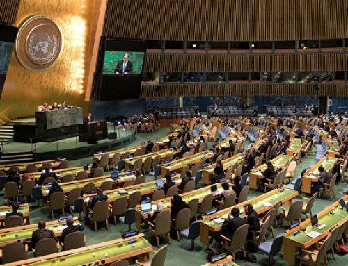 Палестина намерена получить полноценное членство в ООН