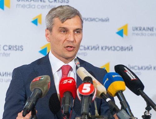 На выборах президента Украины националисты выдвинули единого кандидата