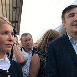 Трагедия Михаила Саакашвили