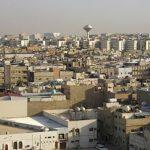 Саудовская Аравия запустила национальную программу промышленного развития