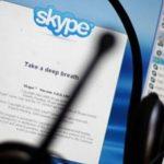 В работе Skype произошел сбой