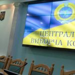 Процесс пошел: особенности парламентских выборов в Украине