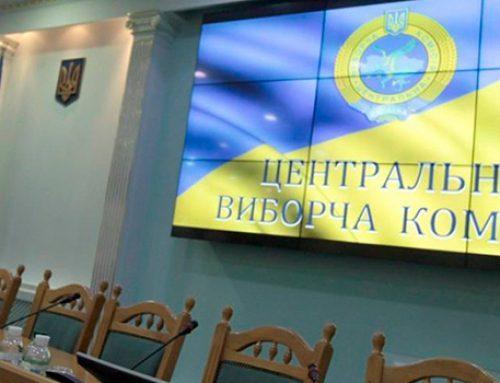 Предвыборная Украина: возможны громкие провокации