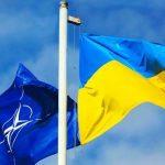 Приближение к членству в НАТО