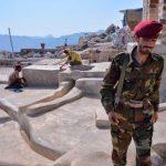 ВВС аравийской коалиции нанесли удары по столице Йемена