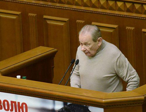 Депутата увезли из здания парламента прямо в больницу