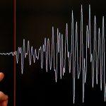 На территории Лерикского района произошло землетрясение