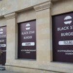 Будет вкусно: EMIN и Тимати открывают свои знаменитые рестораны в Баку