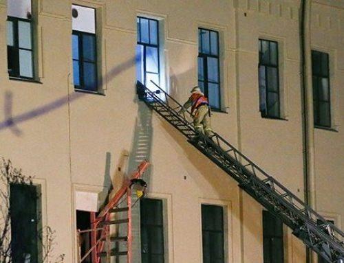 Власти Петербурга назвали причину обрушения трех этажей вуза