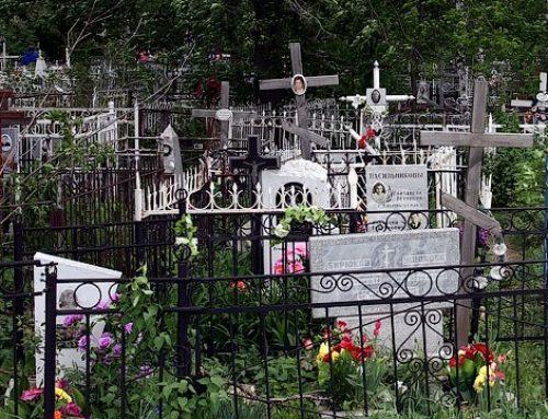 В Джалилабаде затопило кладбище