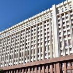 Сотрудники администрации Президента перечислили свои заработные платы Фонду поддержки борьбы с коронавирусом