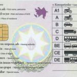 Водительские удостоверения Азербайджана будут признаны за границей