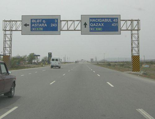 В Азербайджане появится платная дорога
