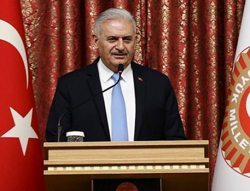 Председатель парламента Турции сложил свои полномочия