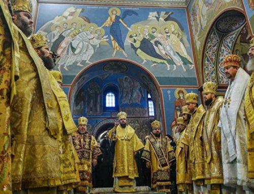 Кипрская церковь не собирается признавать «новую церковь» Украины