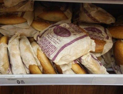 Шахин Мустафаев: Стоимость хлеба не изменится