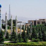 AFP: Британия, Франция и ФРГ попросили ООН подготовить полноценный доклад о ракетах Ирана