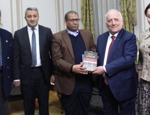 В Каирском университете будет создан Центр азербайджановедения