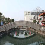 Китайцы напечатали на 3D-принтере самый длинный мост