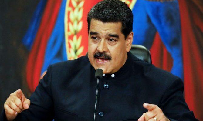 Мадуро подписал указ о реформе нефтедобывающей отрасли